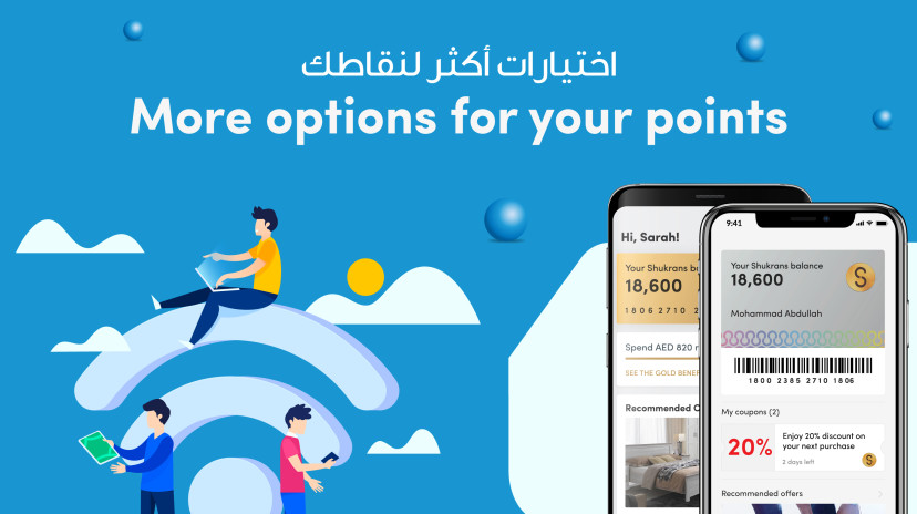 Experience Endless Possibilities With Shukran